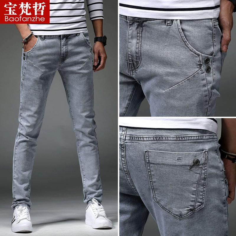 Подростковые джинсы Артикул 569579453829