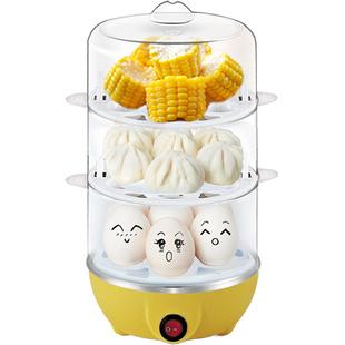 帝禾煮蛋器自动断电防干烧蒸蛋架家用蒸红薯馒头包子饺子水果板栗