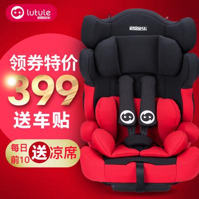安全座椅路途乐
