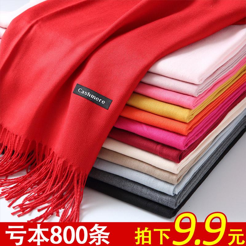 保暖春秋围巾