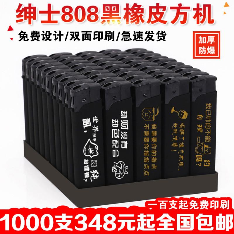 50支加厚磨砂廣告打火機定制定做批發一次性防風打火機印logo刻字