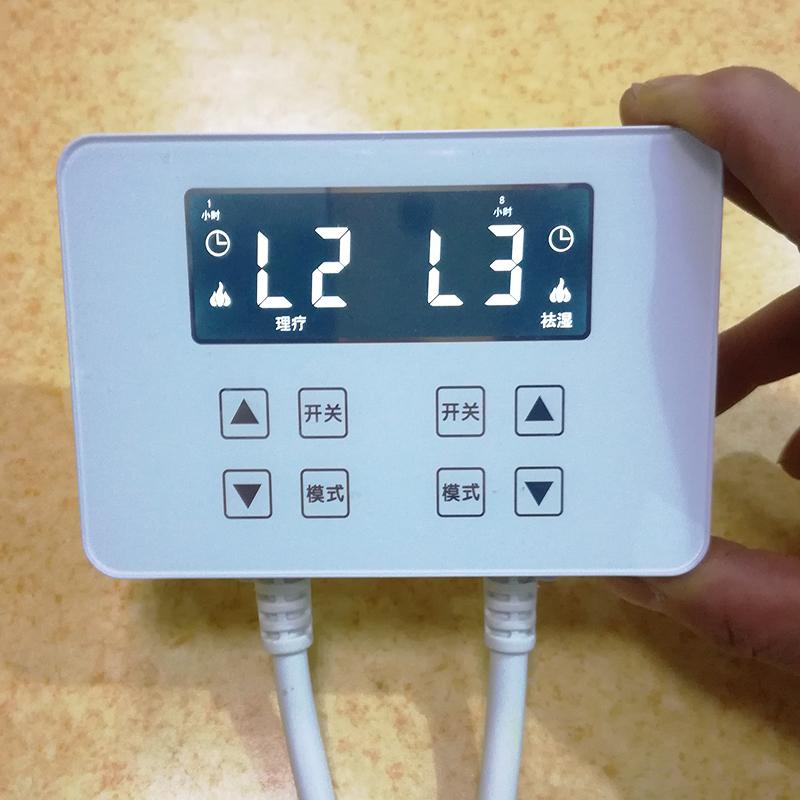 电热膜取暖电地暖温控开关电采暖温度控制器双控电热炕温控器地热