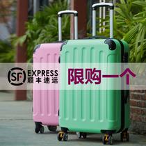 系列spinnerbank寸托账箱26登机箱旅行箱行李箱拉杆箱FPM意大利