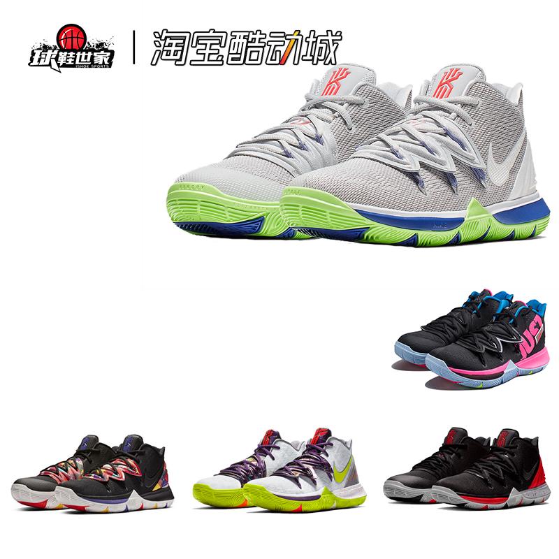 耐克/Nike Kyrie 5 GS 欧文5 大童篮球鞋AQ2456-600-010-099-102