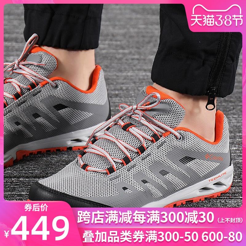 哥伦比亚男鞋2019秋季新款户外耐磨徒步鞋防滑跑步鞋登山鞋BM4524