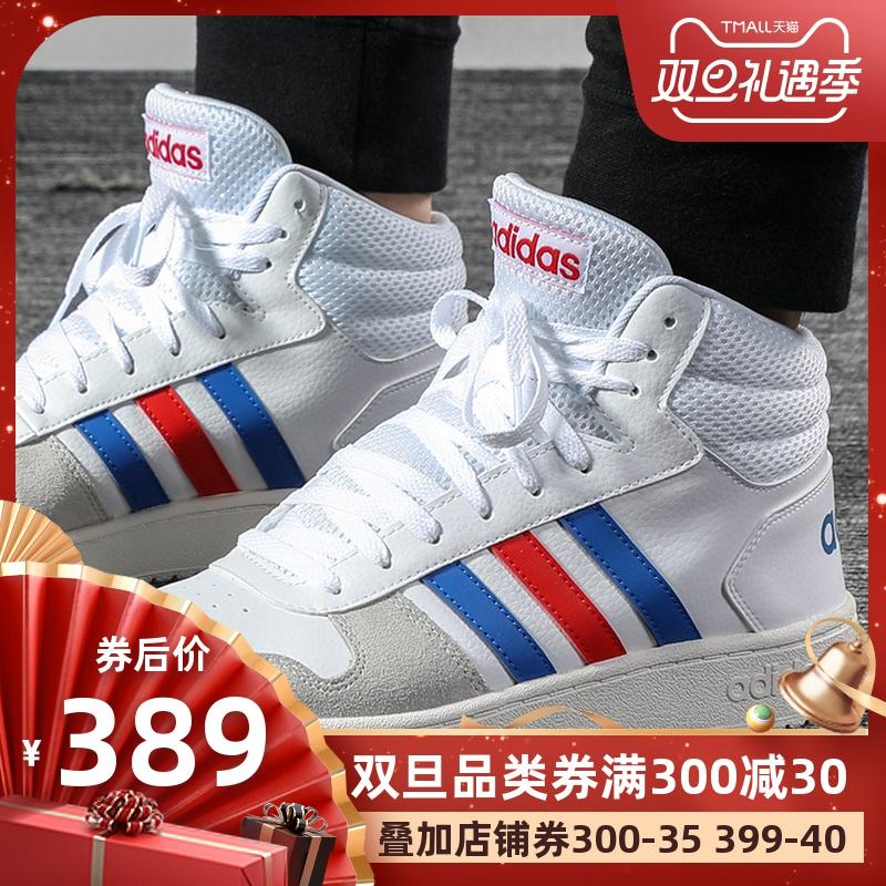 阿迪达斯板鞋男Adidas男鞋2019冬季新款运动鞋高帮休闲鞋EE7382