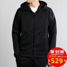 Adidas阿迪达斯男装2019秋季新款ZNE运动服连帽外套夹克EB5230