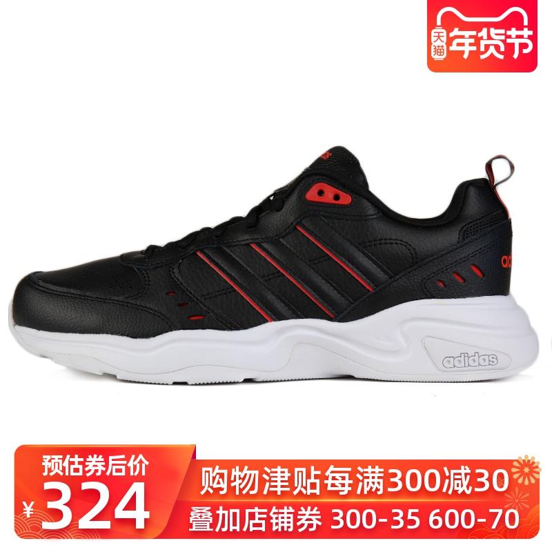 Adidas阿迪达斯男鞋2019冬季新款运动鞋低帮休闲轻便网球鞋FV0426