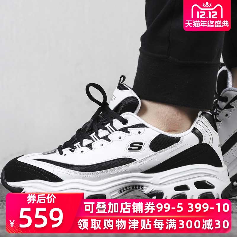 Skechers斯凯奇男鞋2019冬季新款防滑运动鞋休闲鞋板鞋52675-WBK