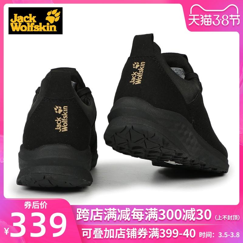 JackWolfskin狼爪女鞋2019秋季新款户外休闲运动鞋跑步鞋4032561