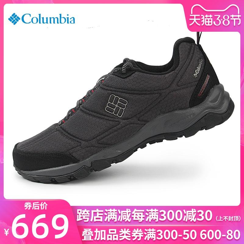哥伦比亚户外休闲鞋徒步鞋男鞋秋冬季防水潮加绒保暖登山鞋YM3032