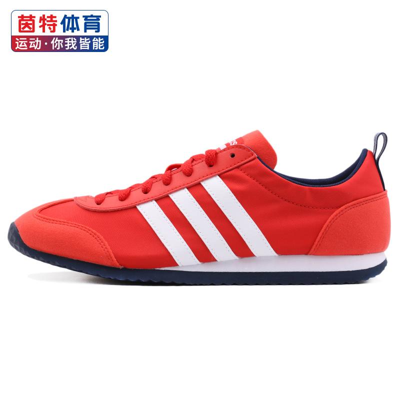 Adidas阿迪达斯男鞋女鞋2019秋季新款运动鞋红色复古休闲鞋板鞋