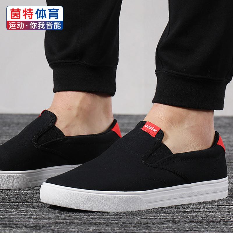 Adidas阿迪达斯男鞋2019秋季运动鞋一脚蹬板鞋休闲鞋懒人鞋帆布鞋