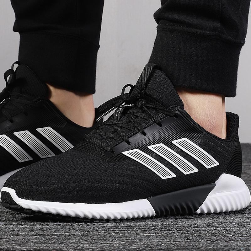 Adidas阿迪达斯男鞋女鞋2019冬季新款跑鞋运动鞋椰子加绒跑步鞋