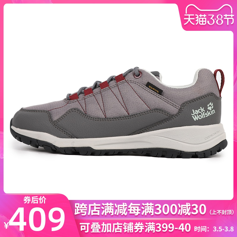 JackWolfskin狼爪女鞋2020春季新款防滑户外徒步鞋4035661-6123