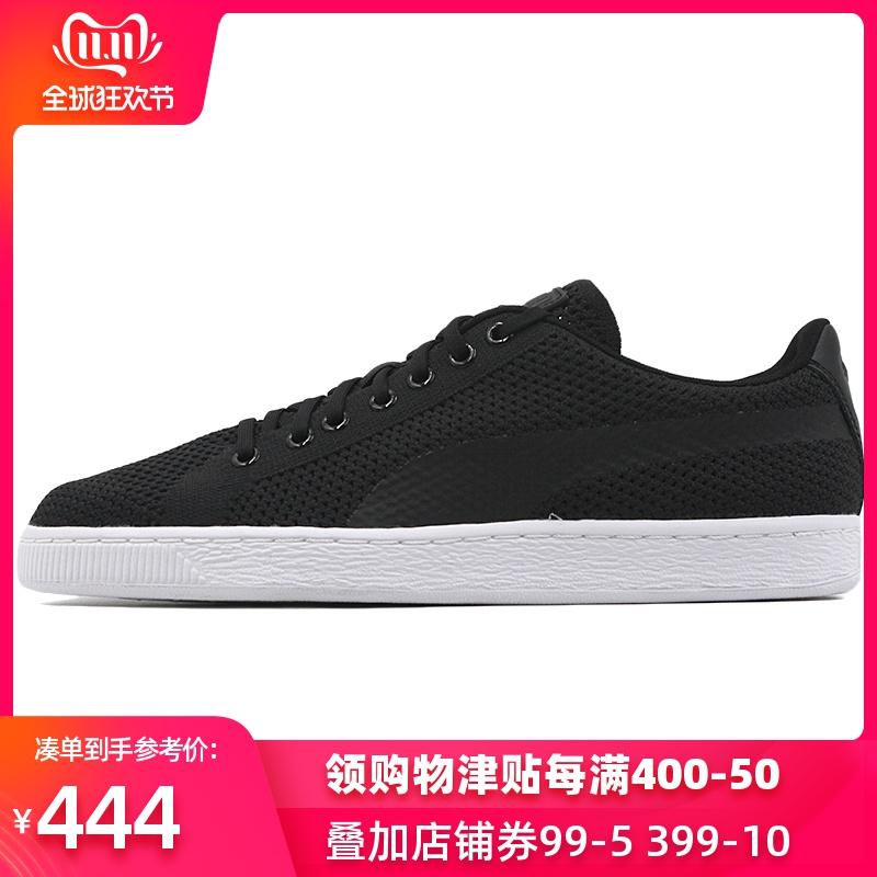 PUMA彪马男鞋帆布鞋2019冬季新款休闲鞋运动鞋轻便板鞋363180-03