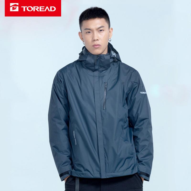 探路者冲锋衣男士夹克秋冬季新款户外防风登山服三合一可拆卸外套