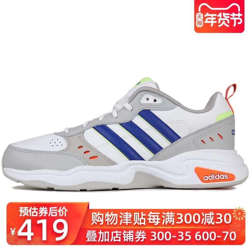 Adidas阿迪达斯男鞋2019冬季新款运动鞋低帮耐磨休闲网球鞋EH0146
