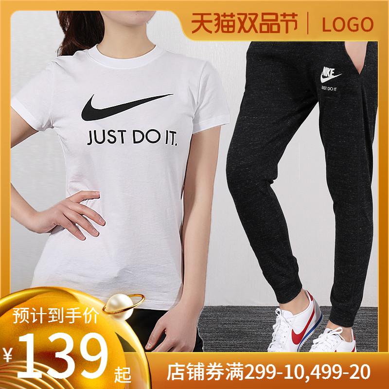Nike耐克套装女装2019夏季新款运动服圆领短袖宽松T恤休闲装长裤
