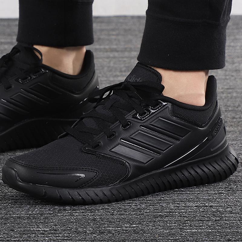 Adidas阿迪达斯跑鞋男鞋2019秋冬新款运动鞋耐磨减震跑步鞋FU7720