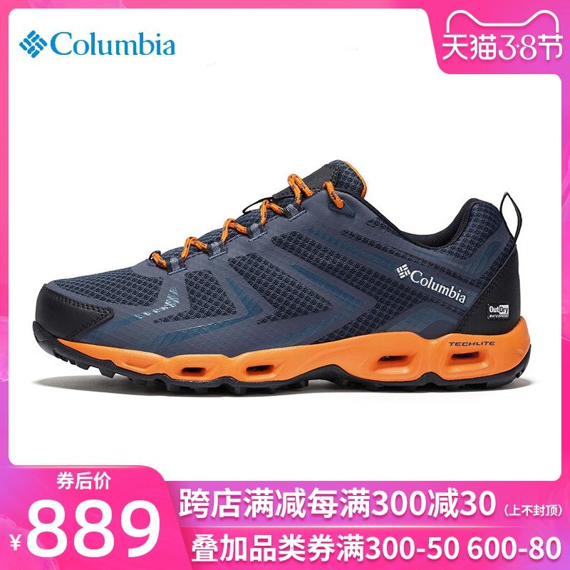 哥伦比亚徒步鞋男鞋2019秋季新款防滑户外鞋运动鞋登山鞋DM2078