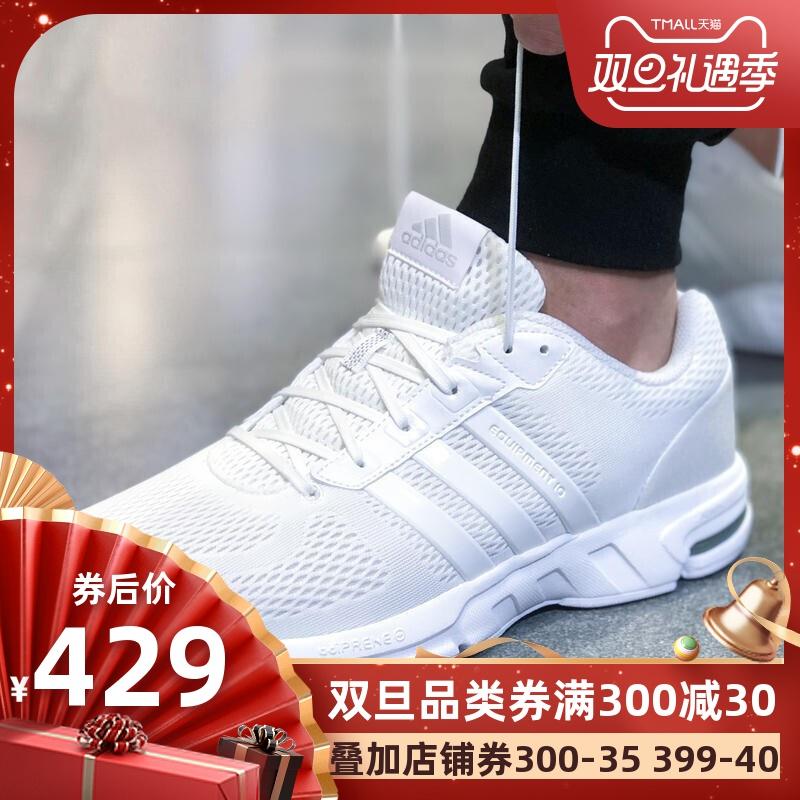 阿迪达斯官网Adidas男鞋2020春季新款eqt白色运动鞋跑步鞋BC0231