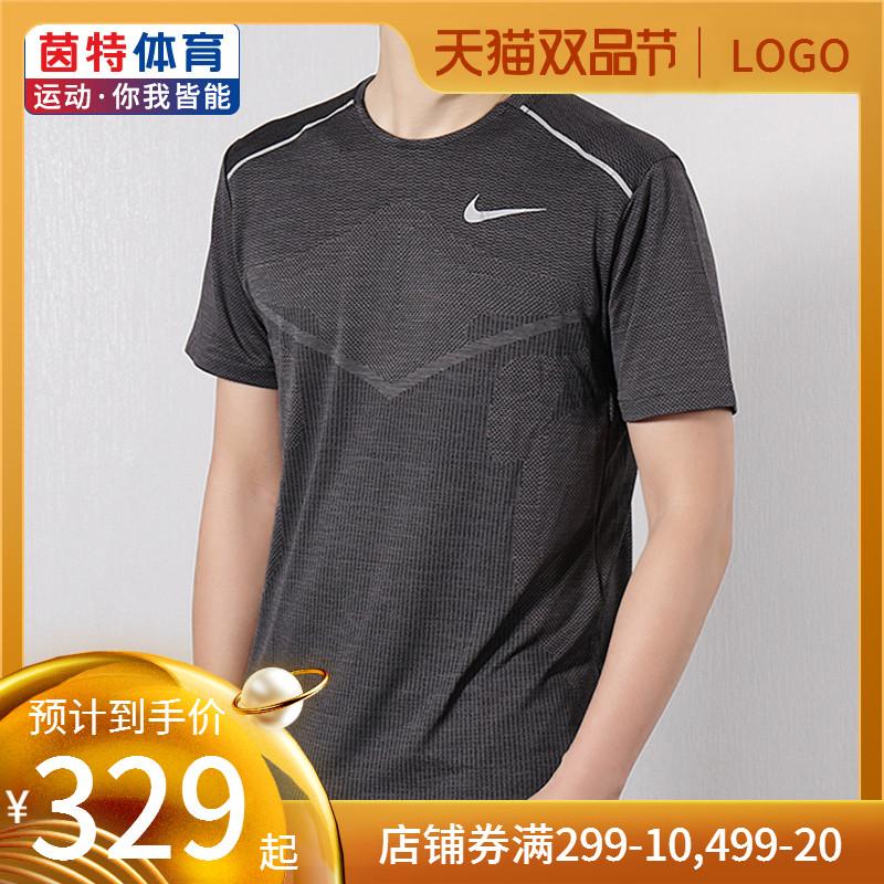 NIKE耐克男装短袖 2019夏季新款运动服上衣健身半袖速干T恤AJ7616