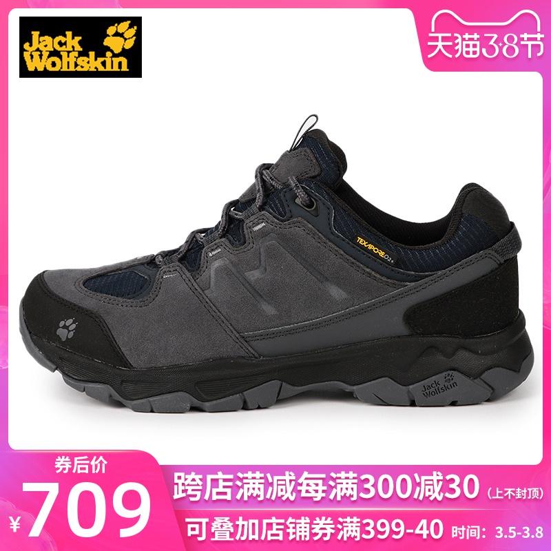 狼爪徒步鞋男鞋2019秋季新款户外鞋运动鞋防滑耐磨登山鞋4017582