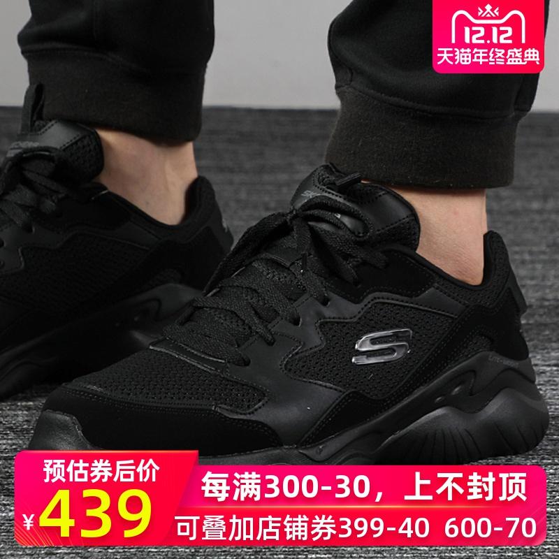 斯凯奇男鞋2019秋冬季新款厚底运动鞋跑步鞋休闲老爹鞋全黑鞋子