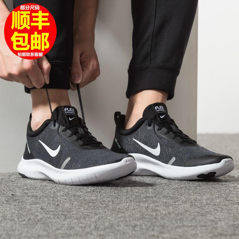 Nike耐克男鞋跑鞋2019夏季新款休闲鞋运动鞋透气鞋子跑步鞋AJ5900