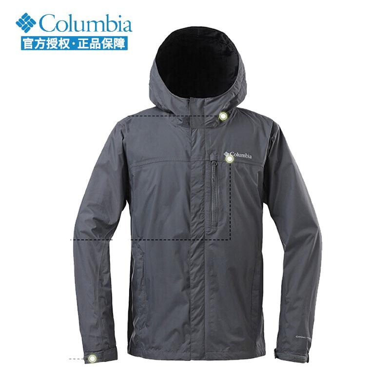 冲锋衣男Columbia哥伦比亚2020春季新款户外防风外套登山服可打包
