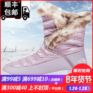 The North Face/北面女鞋冬季新款羽絨保暖户外防滑雪地靴2T5M