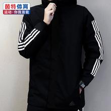 阿迪达斯男装2018秋冬新款短款棉服加厚棉衣运动连帽外套CY8624