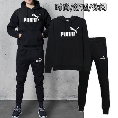 Puma彪马男子套装2018秋季新款连帽卫衣套头衫针织小脚裤跑步长裤