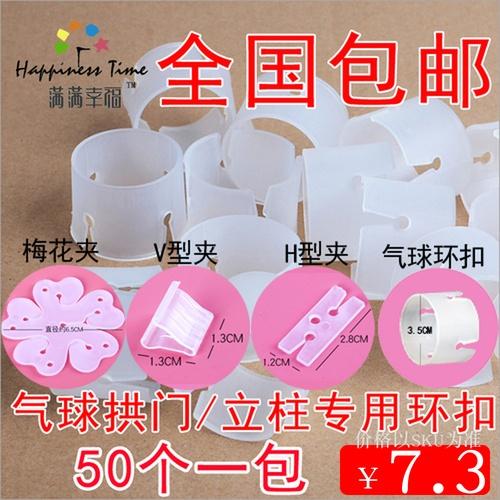 Воздушные шары / Насосы для воздушных шаров / Гелий Артикул 576834342059