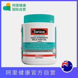澳洲swisse深海鱼油软胶囊欧米伽omega-3无腥味400粒中老年成人图片