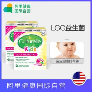 美国Culturelle康萃乐进口儿童LGG益生菌粉30包*2盒 护肠胃防过敏
