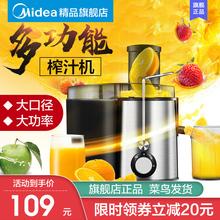 美的榨汁机家用全自动便携果汁机渣汁分离多功能水果炸汁机大口径