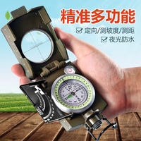 Outdoor Compass Professional High-precision Multi-function Student Directional Ranging Waterproof Armament Luminous North Arrow Compass