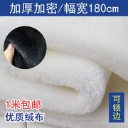 白色毛绒布玉石眼镜手机珠宝首饰柜台布翡翠蜜蜡文玩展示垫布道具