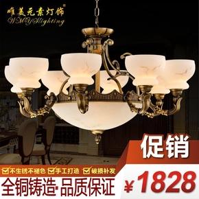 欧式全铜别墅客厅灯大气复古艺术餐厅卧室灯美式奢华复式云石吊灯