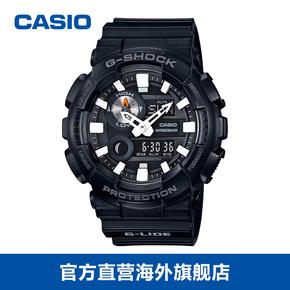 卡西欧/CASIO G-SHOCK双显时尚运动防水电子手表男表GAX-100B-1A