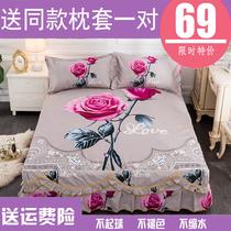 男孩儿童床裙式米单件1.2单人床床罩床裙2米1全款