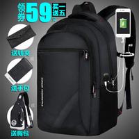 双肩包男士背包时尚潮流初中高中学生书包大学生女商务旅行电脑包