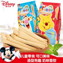 滨崎牛奶味手指饼干数字造型棒棒饼儿童休闲零食disney迪士尼