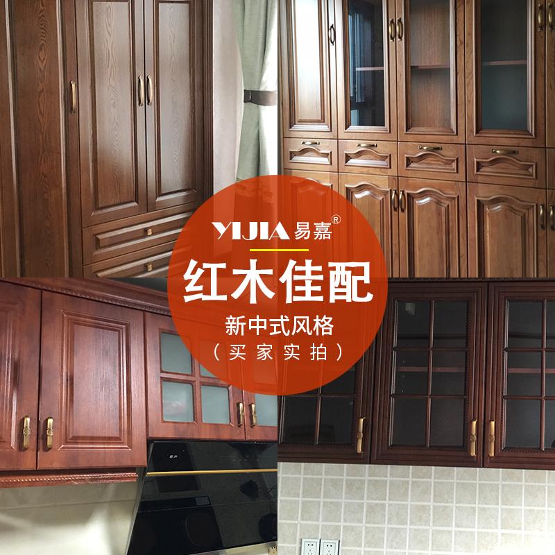 易嘉新中式红木家具柜门拉手现代简约柜子衣柜仿古铜橱柜抽屉把手