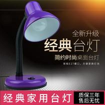 大学生阅读卧室床头迷USB可充电小台灯护眼学习书桌LED日本购超贝