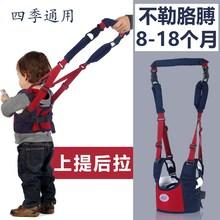 带子学走路学步带不勒防勒防男孩可调宝宝娃娃婴儿牵引绳起步两用