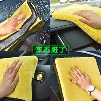 擦车布专用巾洗车毛巾擦车吸水巾加厚专用超纤维毛巾柔软不易留痕