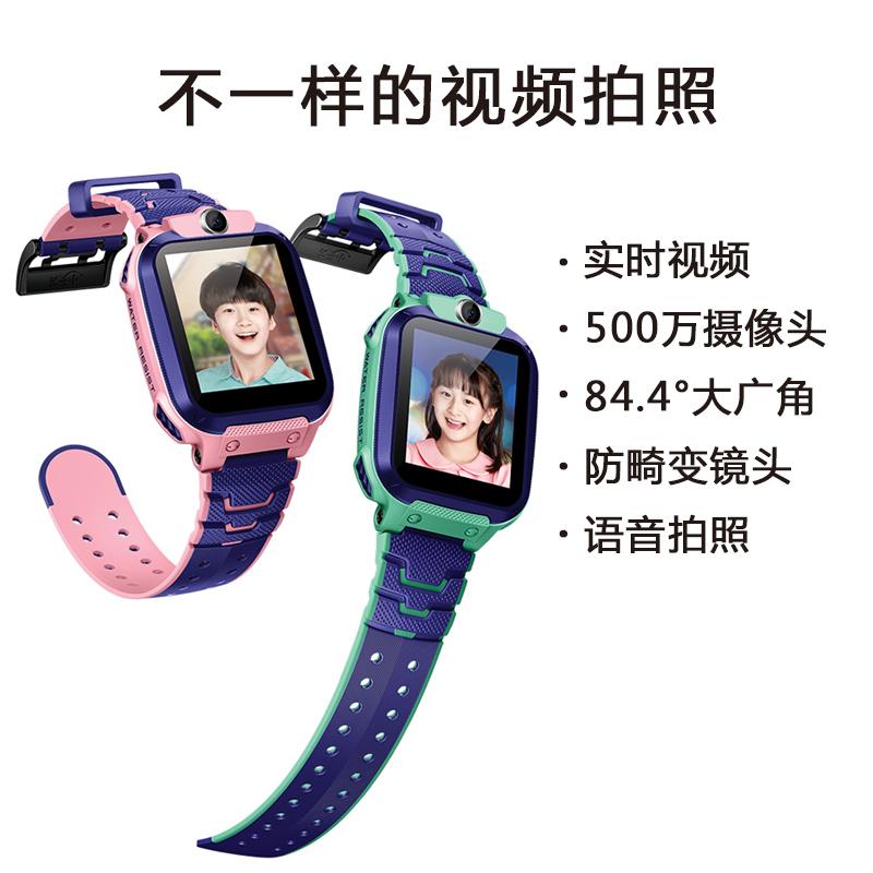 官方旗舰店 小天才电话手表Z5儿童智能手表多功能触摸防水Z2Z1Z3